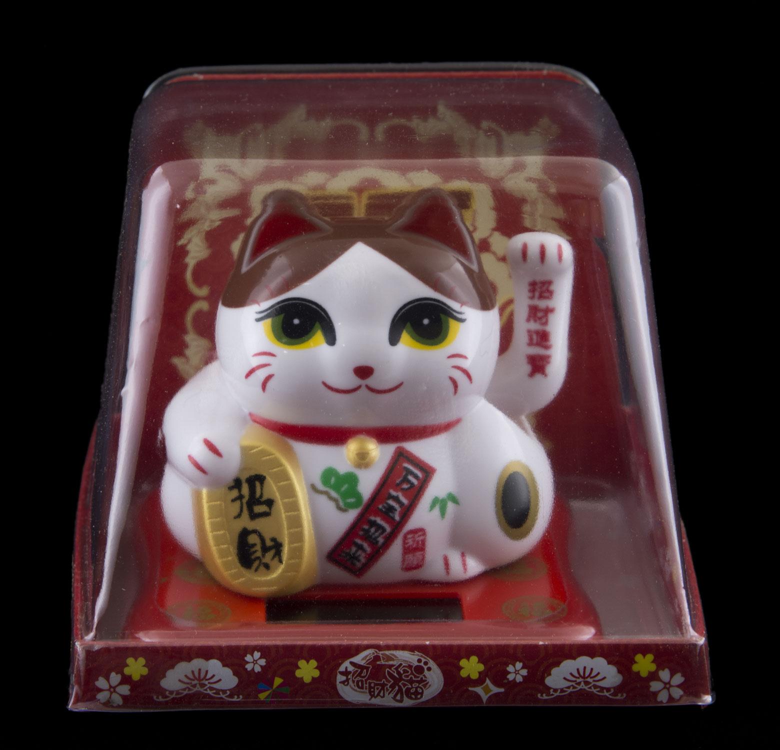Enorme Chat Japonais 45 cm Porte Bonheur Doré Prosperite Maneki Neko  40633